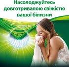 Дуо-капсулы для стирки Persil Эксперт Колор 50 шт. (9000101094398) - изображение 8