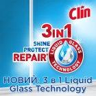 Средство для мытья окон и стекла Clin професcиональный 4.5 л (9000100205245) - изображение 2