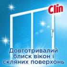 Средство для мытья окон и стекла Clin Голубой пистолет 500 мл (9000100865760) - изображение 5