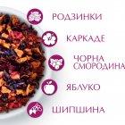 Чай фруктовый крупнолистовой Curtis Fruit Kiss 250 г (4823063702768) - изображение 4