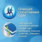 Средство для деликатной стирки Perwoll Advanced Sport 1.8 л (9000101327748/9000101327502) - изображение 4