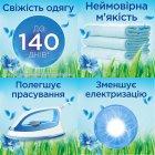 Ополаскиватель для белья Silan Весенняя свежесть 1.8 л (9000101381306) - изображение 3
