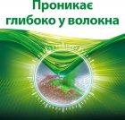 Пральний порошок Persil Sensitive для прання дитячих речей 6 кг (2413066) (9000101352863) - зображення 4