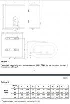 Бойлер Timberk SWH FSM9 100 V - изображение 2