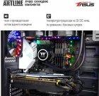 Комп'ютер Artline Overlord X89 v03 (X89v03) - зображення 4