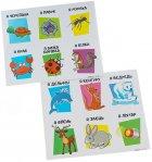 Настільна гра Kingso Toys Хто я? (JT007-74) - зображення 2