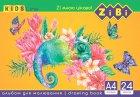 Набор альбомов для рисования ZiBi 12 шт по 24 листа (ZB.1424) - изображение 4