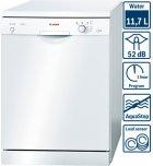 Посудомоечная машина BOSCH SMS24AW00E - изображение 3