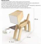 Настольный светильник ( лампа ) деревянная собака 29,5 см - изображение 11