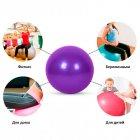 Фитбол (Мяч для фитнеса, гимнастический) глянец OSPORT 75 см (OF-0019) Фиолетовый - изображение 5