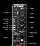 Аккумуляторная колонка с усилителем Sansui SA1-10 - изображение 4