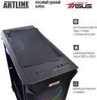 Компьютер ARTLINE Gaming X73 v17 - изображение 8