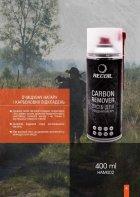 Очищувач нагару і карбонових відкладів Recoil 400 ml (HAM002) - зображення 2