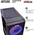 Компьютер Artline Gaming X63 v14 - изображение 4