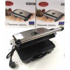 Контактний електрогриль Wimpex WX1065+ прижимний гриль, паніні, сендвичница - зображення 3