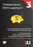 Продление гарантии на 2 года БТ (1001-2000) - изображение 4