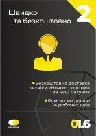 Защита дисплея (3001-4000) - изображение 3