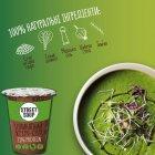 Упаковка крем-супу Street Soup Шпинатовий стакан 50 г х 6 шт. (8768137287320) - зображення 4