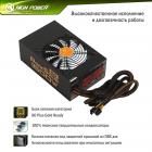 High-Power RP-1600 GD 1600W - зображення 2
