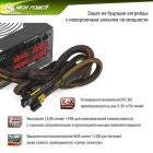 High-Power RP-1600 GD 1600W - зображення 5