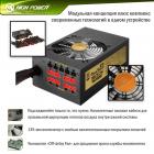 High-Power RP-1600 GD 1600W - зображення 3