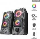 Акустическая система Trust GXT 606 Javv RGB-Illuminated Khaki (23379) - изображение 9