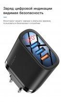 Швидка зарядка KUULAA Quick Charge 3.0 на 3 USB порту c LED індикацією - зображення 4