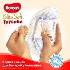 Трусики-подгузники Huggies Elite Soft Pants 4 (L) Giga 56 шт (5029053548340) - изображение 10
