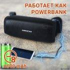 Беспроводная портативная музыкальная блютуз колонка Hopestar А6 Party - Встроенный микрофон и функция громкой связи + мощный сабвуфер с влагозащитой IPX6 - акустическая переносная система - громкое звучание и мощный бас со светомузыкой и ремнем, Black - изображение 7
