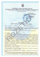 Засіб для експрес-дезінфекції I MED 50 мл (4820138320537) - зображення 2