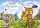 """Комплект із 2 книг-картонок з трьома парами """"оченят"""". Чини тільки добре!, Що їдять звірята? (9789664691175) - изображение 2"""