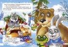 """Комплект із 5 книг-картонок з трьома парами """"оченят"""". Ввічливі слова, Рукавичка, Транспорт, Чини тільки добре!, Що їдять звірята? (9789662984583) - изображение 4"""