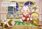 """Комплект із 3 книг-картонок з трьома парами """"оченят"""". Ввічливі слова, Лисичка-сестричка і сірий вовк, Що їдять звірята? (9789662455045) - изображение 4"""