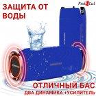 Портативная блютуз колонка Hopestar 35Вт A6 IPX6 микрофон для громкой связи - мощный бас - Bluetooth музыкальная переносная акустическая блютуз Blue - изображение 3