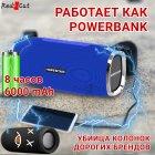 Портативная блютуз колонка Hopestar 35Вт A6 IPX6 микрофон для громкой связи - мощный бас - Bluetooth музыкальная переносная акустическая блютуз Blue - изображение 4