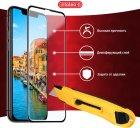 Захисне скло Intaleo Full Glue для Realme 6 Pro Black (1283126501081) - зображення 4