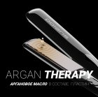 Щипцы для волос Polaris PHSS 2595TAi Argan Therapy PRO - изображение 6