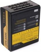 Vinga 650W (VPS-650G) - зображення 6