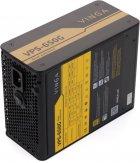 Vinga 650W (VPS-650G) - зображення 11