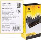Vinga 2200W (VPS-2200 Mining edition) - изображение 12