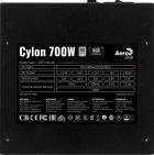 Aerocool Cylon 700W ARGB - изображение 4