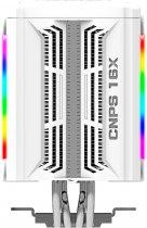 Кулер Zalman CNPS16X White ARGB - зображення 4