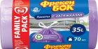 Пакети для сміття Фрекен БОК із затяжками Стандарт Фіолетовий 35 л х 70 шт. (16403450) - зображення 1