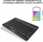 Клавіатура бездротова AIRON Easy Tap Bluetooth (4822352781027) - зображення 4