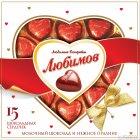 Упаковка конфет Любимов Сердечки в молочном шоколаде 125 г х 14 шт (4820005195152) - изображение 4