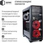 Корпус QUBE QBR09 Black (QBR09_WRNU3) - изображение 5