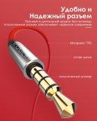 Проводные вакуумные стерео наушники с влагозащитой IPx5 гарнитурой с микрофоном KUULAA M17 Earbuds Deep Bass (KL-DR06YX-01) Red - изображение 5