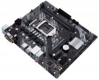 Материнська плата Asus Prime H410M-K (s1200, Intel H410, PCI-Ex16) - зображення 4