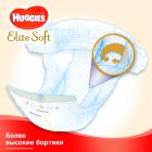 Подгузники Huggies Elite Soft Giga 2 4-6 кг 100 шт (5029053548517) - изображение 6