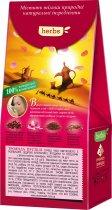 Упаковка чая Lovare Смесь цветочного с ройбушем, цедрой апельсина, ягодами и специями Роза пустыни 2 пачки по 20 пирамидок (2000006781345) - изображение 3